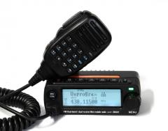 MAAS AMT-200-UV Mini Mobilradio VHF/ UHF
